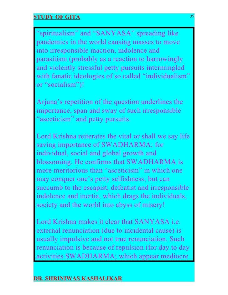 Bhagavad-gita Study Guide - The Hare Krishna Movement