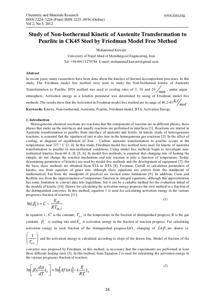 Study of non isothermal kinetic of austenite transformation to