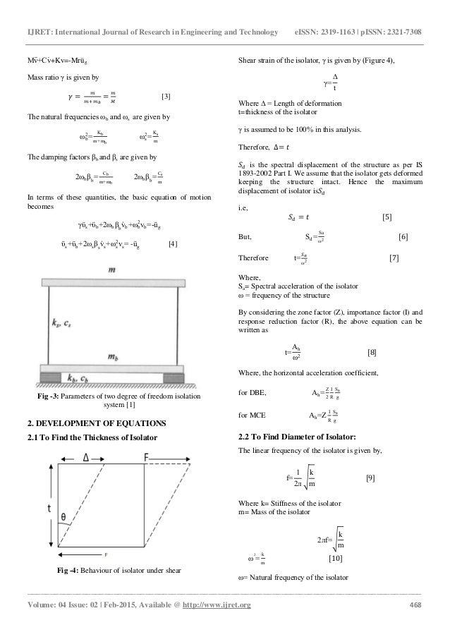 Study On Laminated Rubber Bearing Base Isolators For
