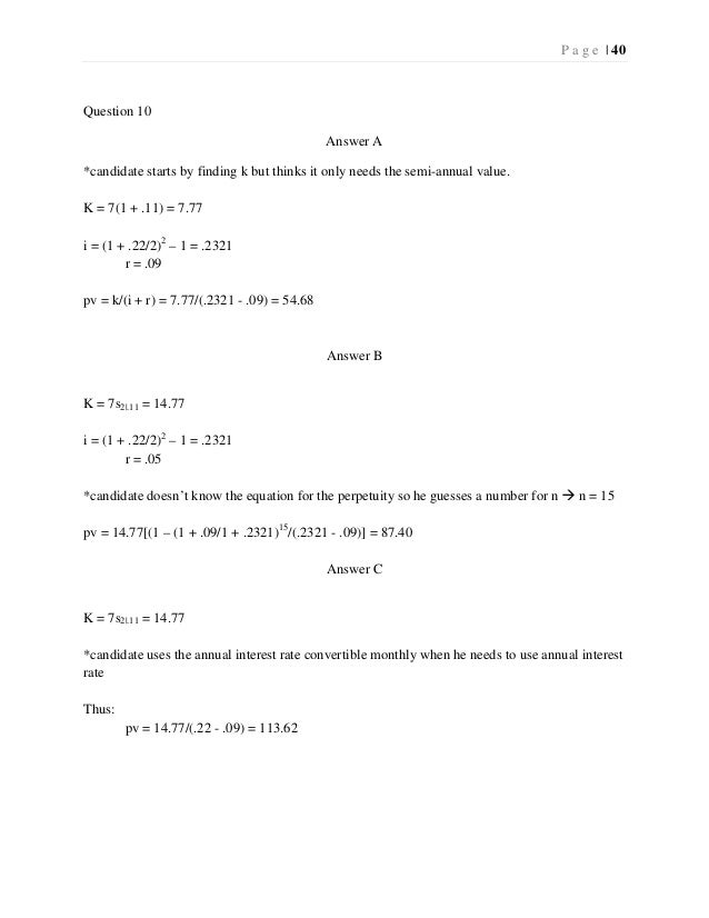 Study Questions For Actuarial Exam 2 Fm