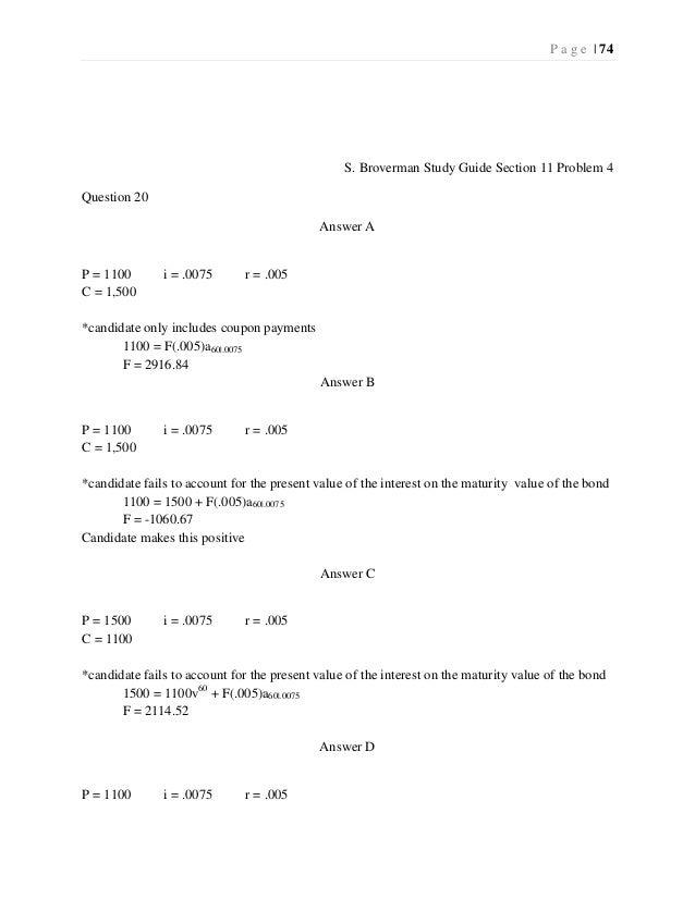 Exam FM: Financial Mathematics | SOA