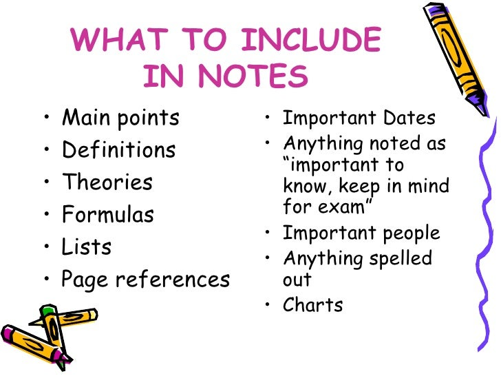 examples of study skills