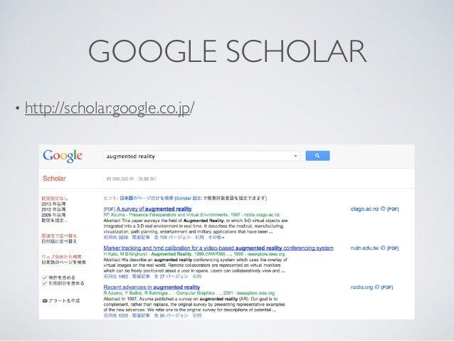 GOOGLE SCHOLAR • http://scholar.google.co.jp/