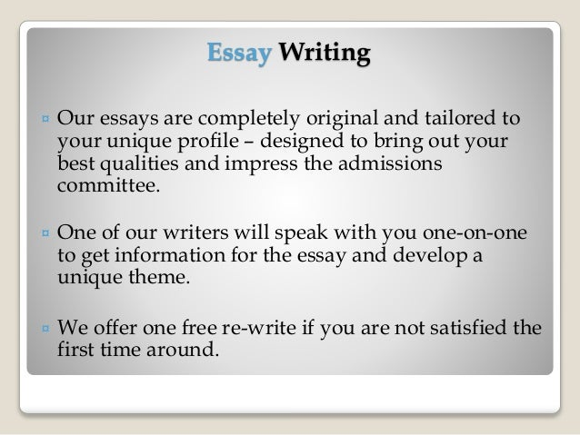 best application essay writing service