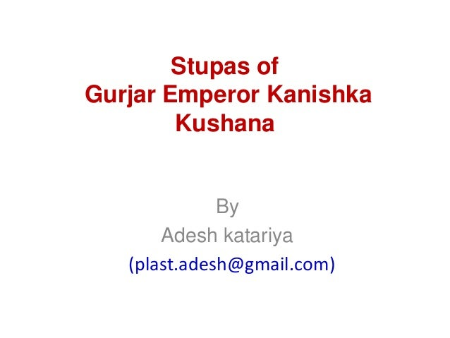 Stupas of Gurjar Emperor Kanishka Kushana By Adesh katariya (plast.adesh@gmail.com)