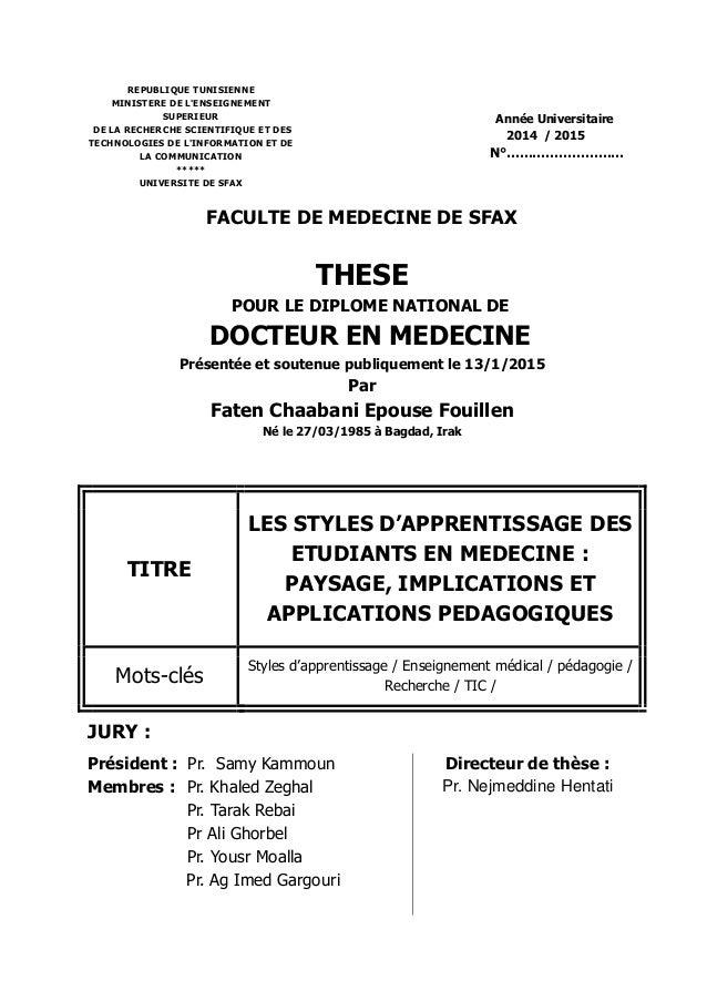REPUBLIQUE TUNISIENNE MINISTERE DE L'ENSEIGNEMENT SUPERIEUR DE LA RECHERCHE SCIENTIFIQUE ET DES TECHNOLOGIES DE L'INFORMAT...
