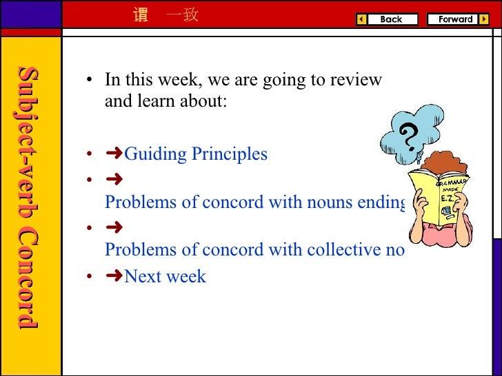 <ul><li>In this week, we are going to review and learn about: </li></ul><ul><li>➜ Guiding Principles </li></ul><ul><li>➜ P...