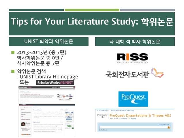 Tips for Your Literature Study: 학위논문  2013~2015년 (총 7편) 박사학위논문 총 0편 / 석사학위논문 총 7편  학위논문 검색 : UNIST Library Homepage 또는 U...