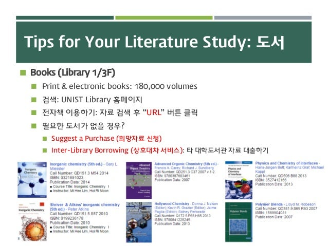 Tips for Your Literature Study: 도서  Books (Library 1/3F)  Print & electronic books: 180,000 volumes  검색: UNIST Library ...
