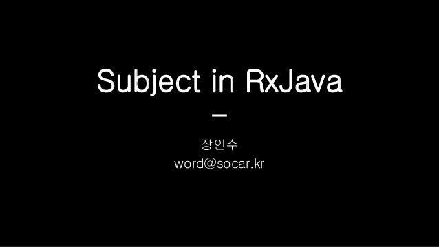 Subject in RxJava 장인수 word@socar.kr