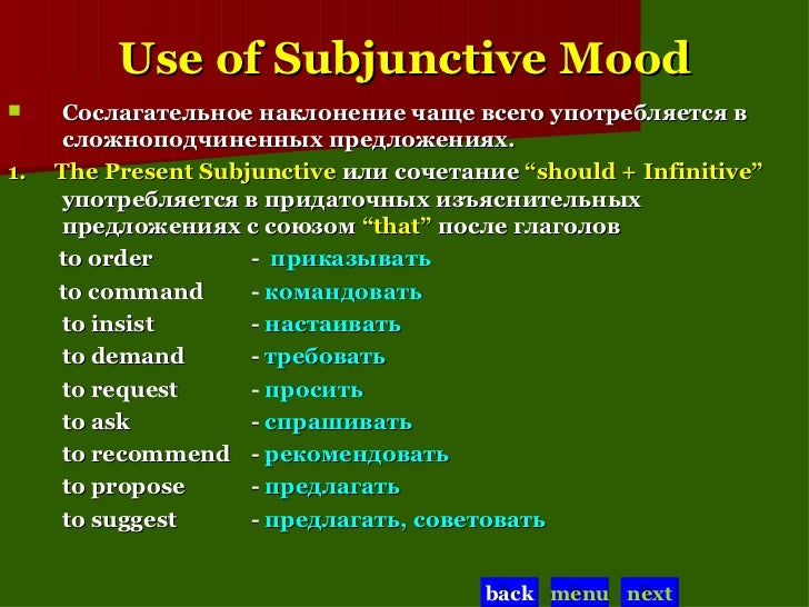 subjunctive mood and good mood The subjunctive mood a verb is in the subjunctive mood when it expresses a condition which is doubtful or not factual it is most often found in a.