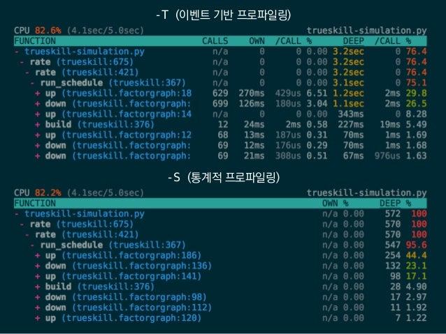 $ python -m profiling remote-profile SCRIPT 스크립트를 돌리다가 뷰어가 붙으면 분석 --bind 서버 엔드포인트 (기본: 127.0.0.1:8912)