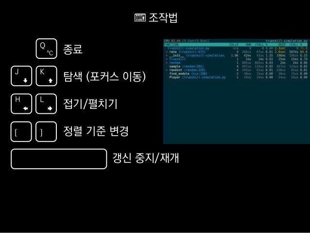 웹 서버 HTTP 클라이언트 프로파일링 뷰어