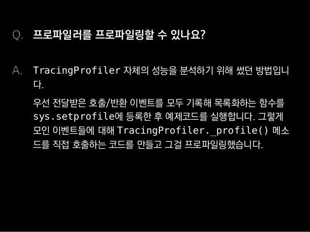 감사합니다 이흥섭 • sub@nexon.co.kr