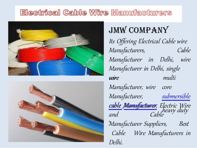 Submersible cable Manufacturer | Heavy duty cable Manufacturer