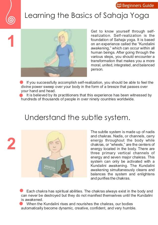 The subtle system sahaja yoga beginners guide 3 learning the basics of sahaja yoga get to know yourself through solutioingenieria Images