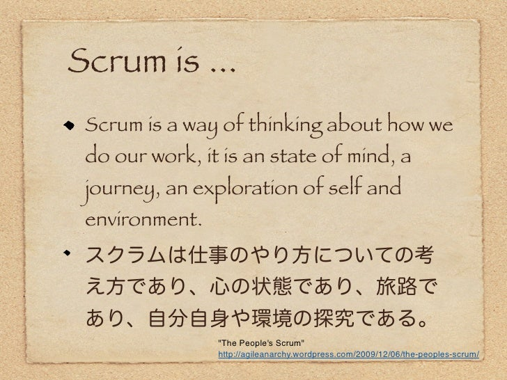 Scrum: A New Way of Thinking    Imagine being responsible for your own  environment, your own pace and your  own workload....