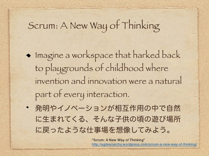 """Scrum: A New Way of Thinking      and no, the mechanism is not Scrum.                    """"Scrum: A New Way of Thinking""""   ..."""