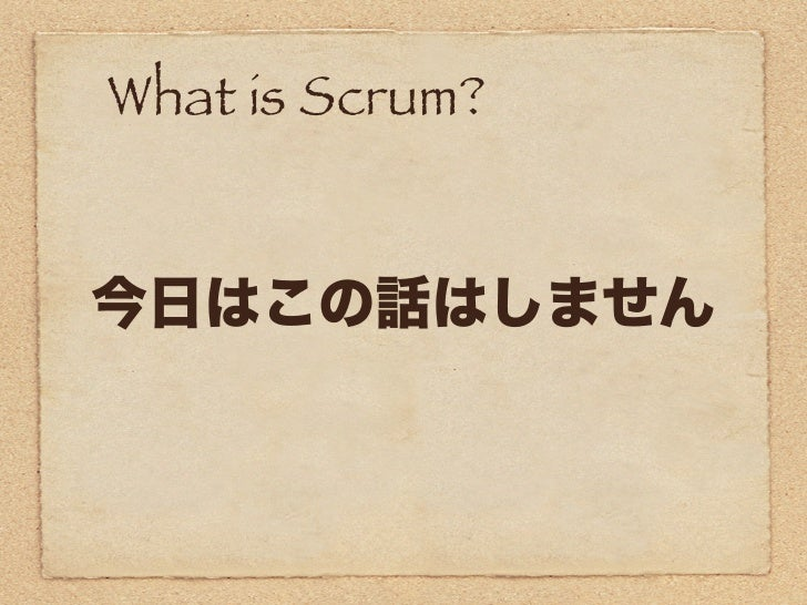 """Scrum is ...    Scrum is a framework for surfacing  organizational dysfunction.                """"Scrum doesn't do anything""""..."""