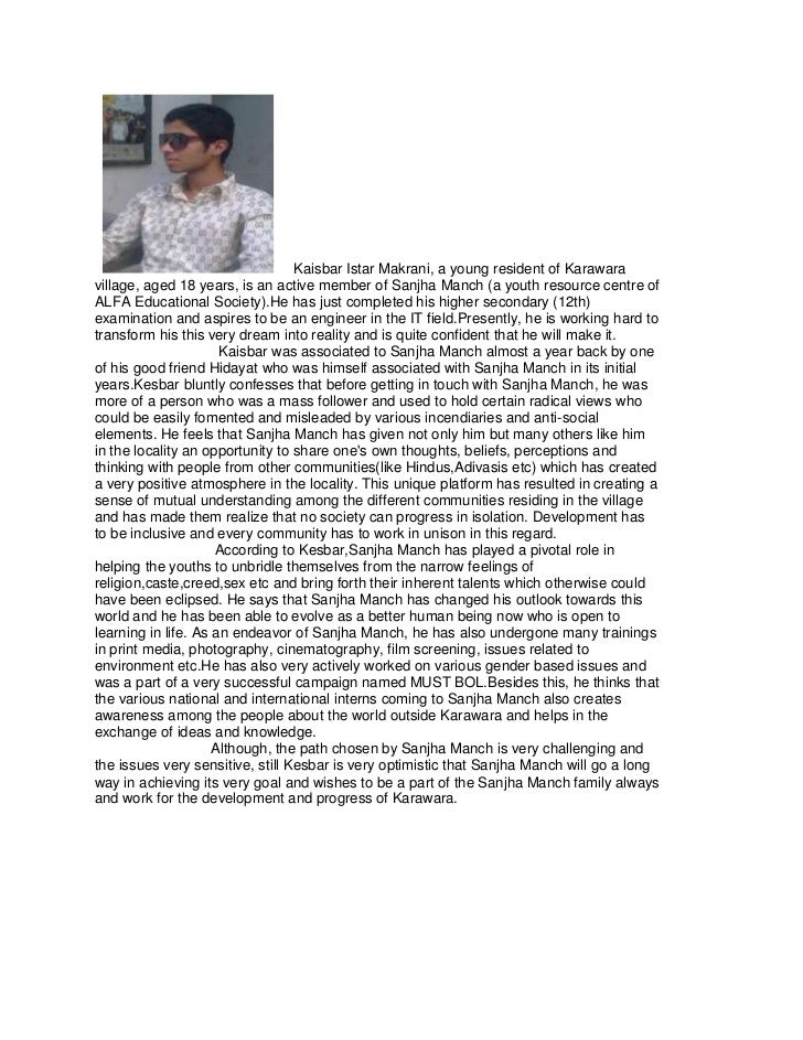 Kaisbar Istar Makrani, a young resident of Karawaravillage, aged 18 years, is an active member of Sanjha Manch (a youth re...