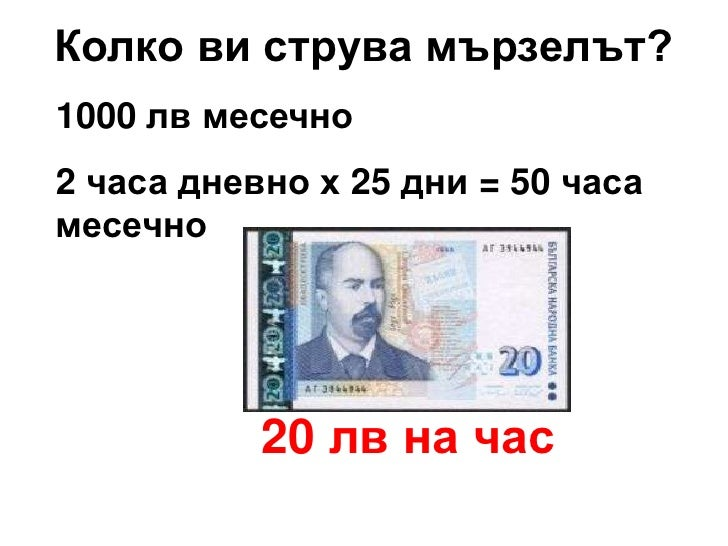 Success 202b