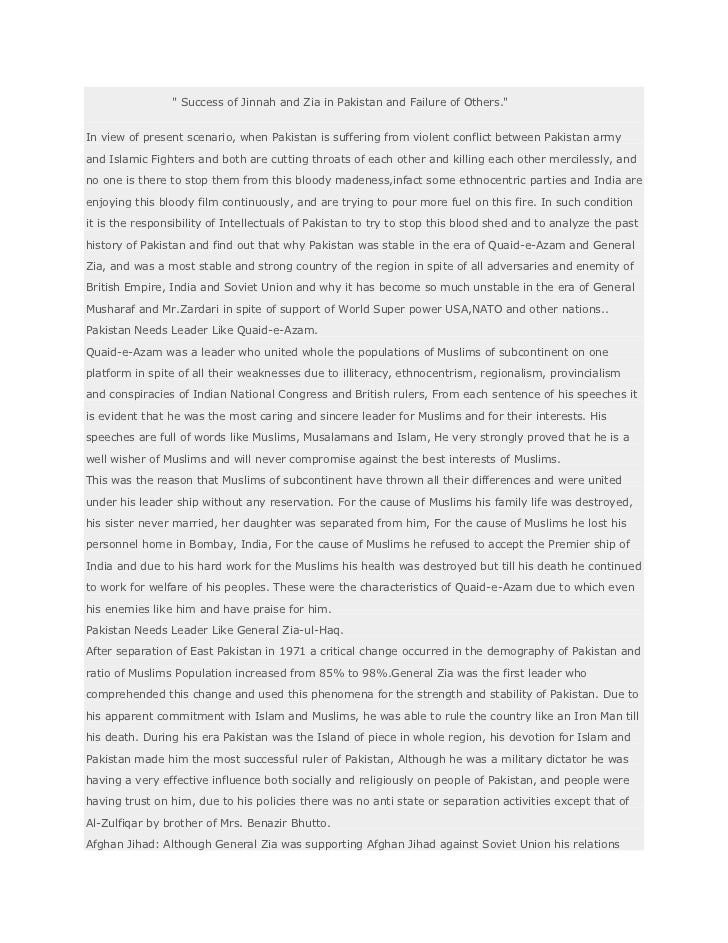 """"""" Success of Jinnah and Zia in Pakistan and Failure of Others.""""<br />In view of present scenario, w..."""