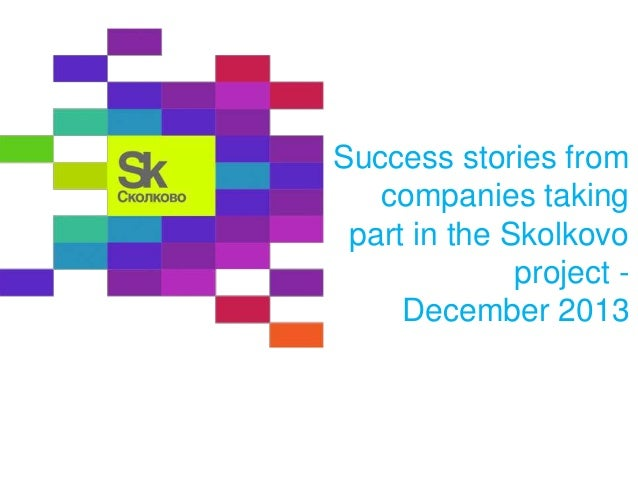 Success stories from companies taking part in the Skolkovo project December 2013