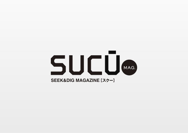ABOUT sucumag.
