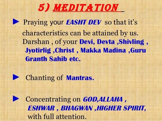 Sudarshan Chakra Meditation