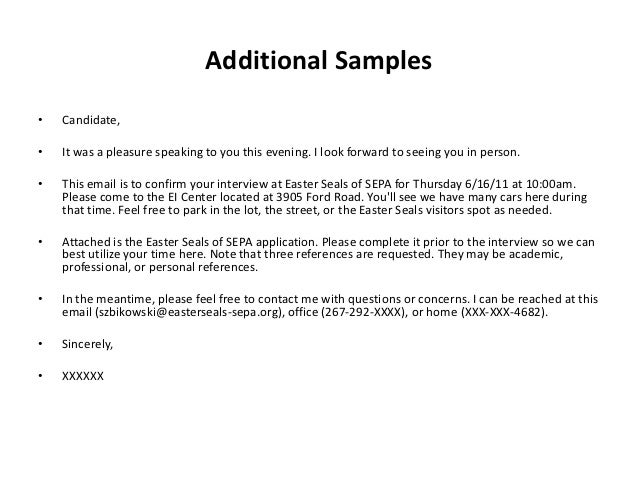 email confirming interview