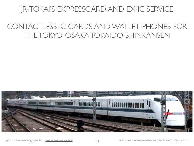 SUICA and e-money for transport
