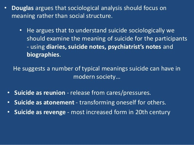 the essence of suicide by emile durkheim essay Durkheim's theory suicide & how it highlights the role of social theory in his work   the french sociologist emile durkheim is often regarded as the founder of.