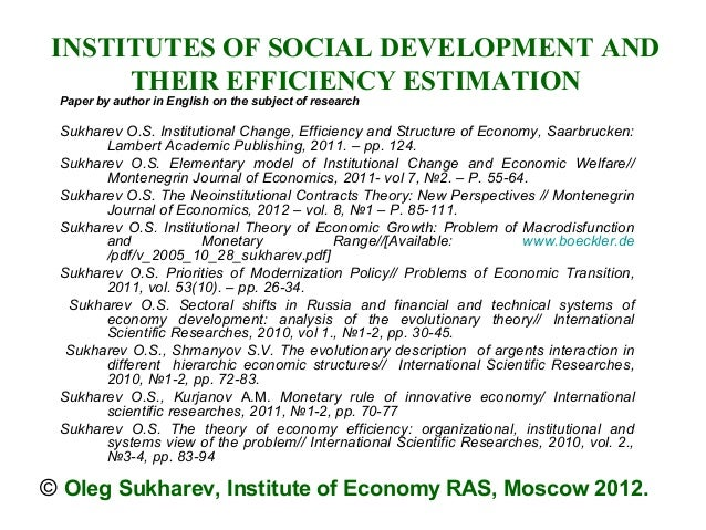 INSTITUTES OF SOCIAL DEVELOPMENT AND      THEIR EFFICIENCY ESTIMATION Paper by author in English on the subject of researc...
