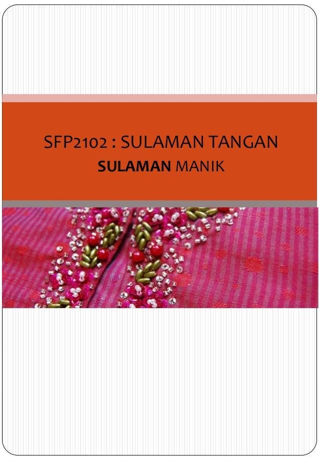 SFP2102 : SULAMAN TANGAN SULAMAN MANIK