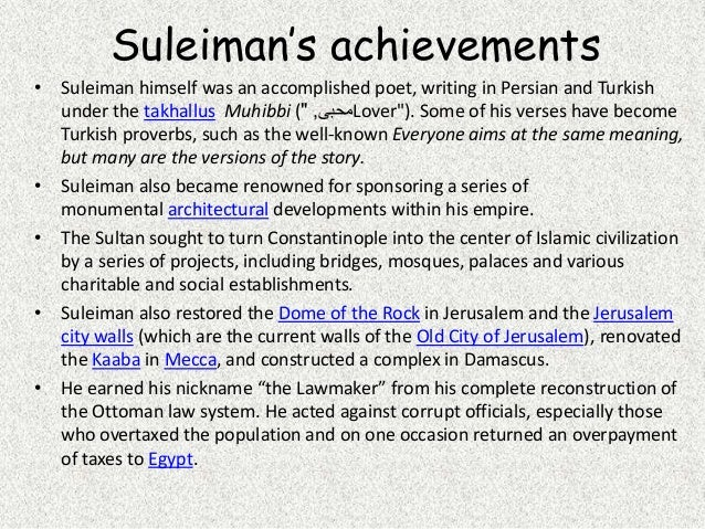 what were two of suleimans accomplishments
