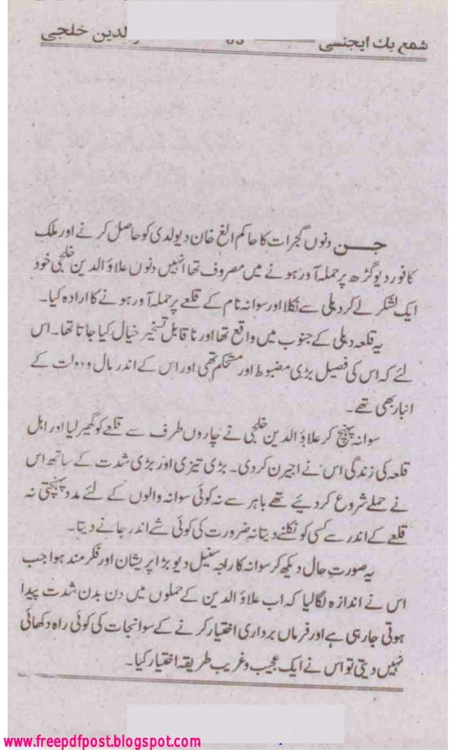 alauddin khilji history