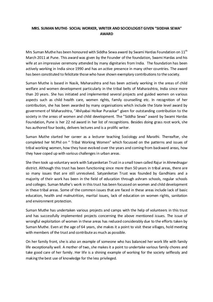 "MRS. SUMAN MUTHE- SOCIAL WORKER, WRITER AND SOCIOLOGIST GIVEN ""SIDDHA SEWA""                                    AWARDMrs Su..."