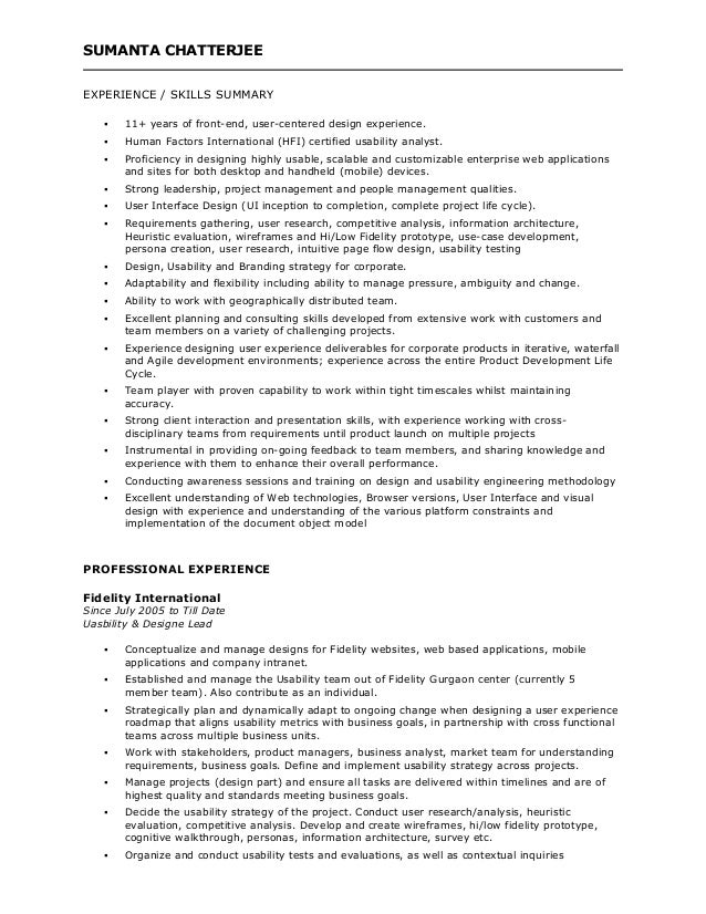 High End Retail Resume