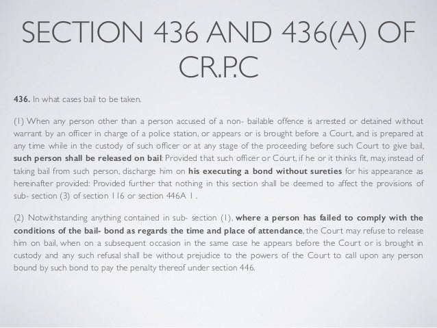 bail application format under section 436