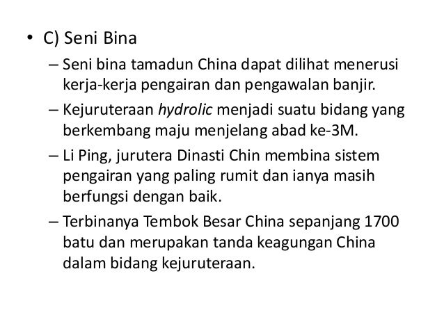 sumbangan pertanian tamadun china Hasil pertanian ke serata tempat di wilayah china dinasti ching, song, ming, yuan dan tang, bidang pertanian bertambah maju  sumbangan penting tamadun china.