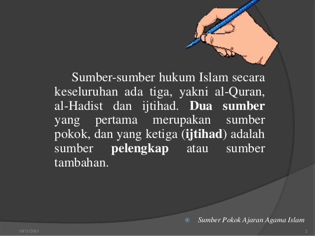 sumber sumber tamadun islam Sumber tamadun islam: 1- al-quran (sumber mutlak) - kalam allah taala yg diturunkan kpd nabi muhammad saw melalui malaikat jibril as berbahasa arab.