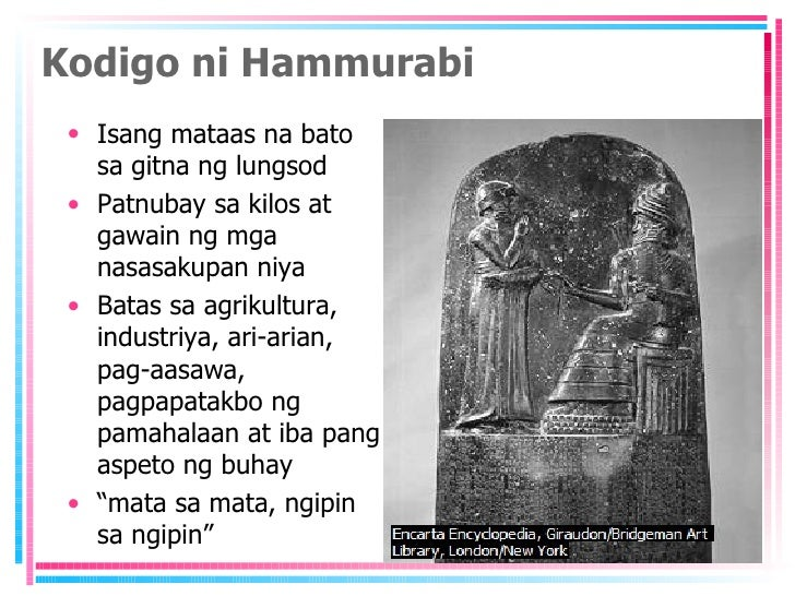 a contemplation of the life and accomplishments of hammurabi king of babylonia Kids learn about the biography of hammurabi from ancient mesopotamia king of  the babylonians and writer of the code of hammurabi.