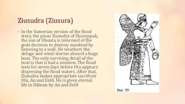 Sumerian religion