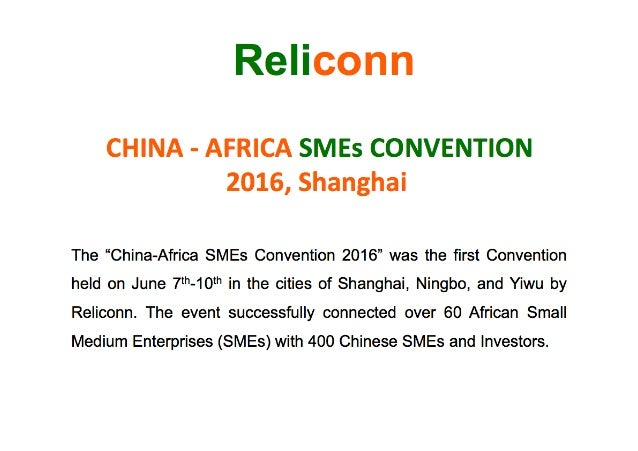 China-Africa SMEs Convention 2016