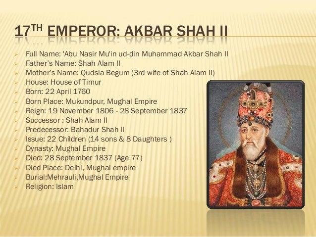 mughal empire notes Zahiruddin muhammad babur founded the mughal empire in india after  defeating ibrahim lodhi in the battle of panipat in 1526 at the age of 14, babur.