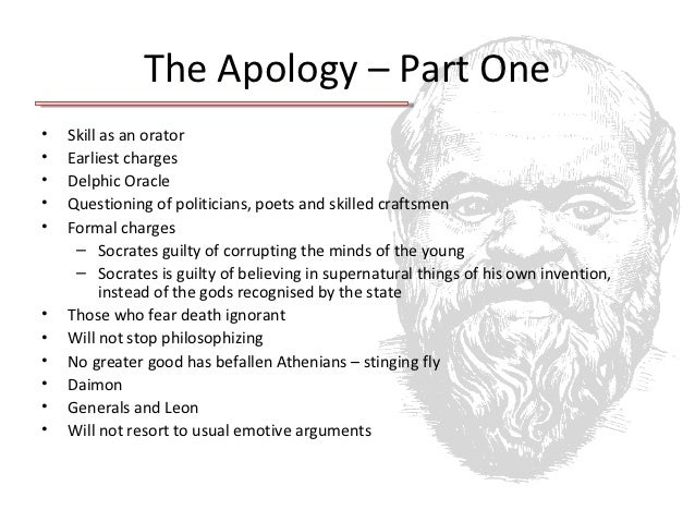 the apology summary
