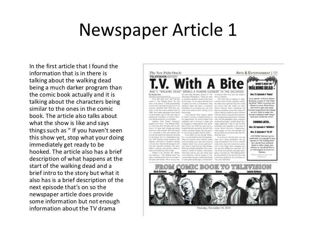 sample newspaper articles