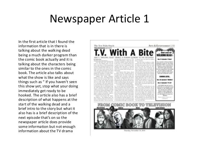 The newspaper essay