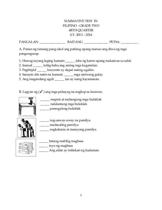 Free SkillSelect Points Test