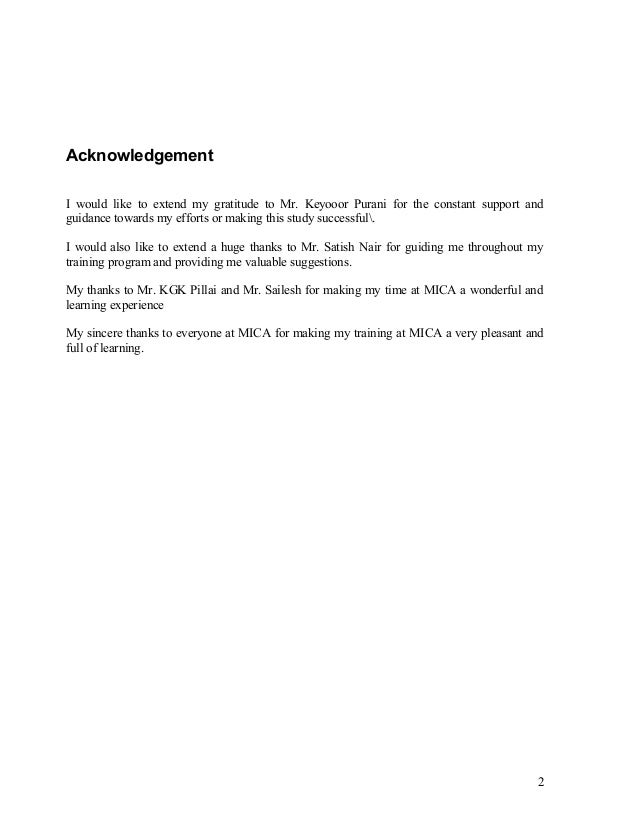MUDRA INSTITUTE AHMEDABAD Slide 2